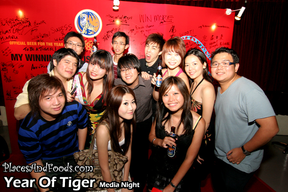 tiger beer joey yap kl live