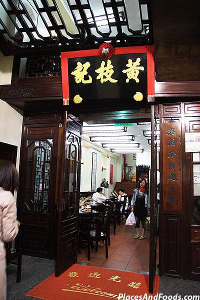 Wong Chi Kei Macau