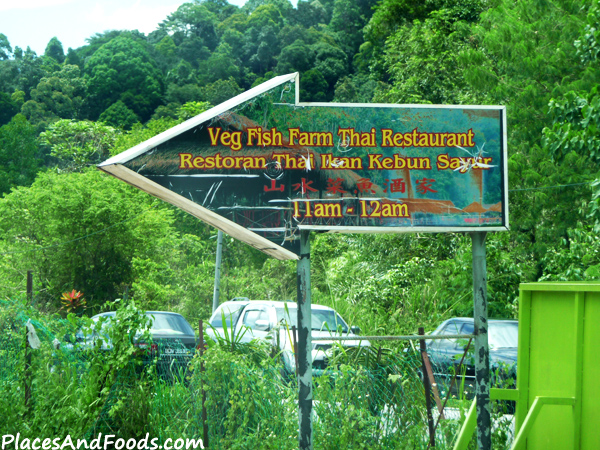 Vegetable Fish Farm Thai Restaurant Hulu Langat