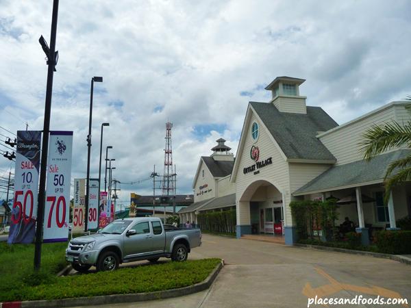Krabi Premium Outlet Village