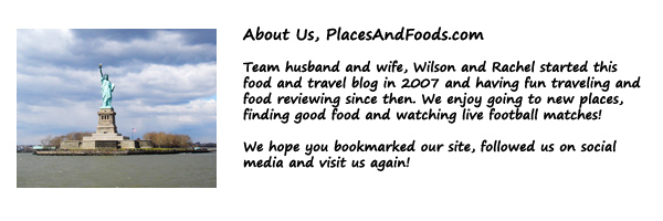 About us, PlacesAndFoods.com