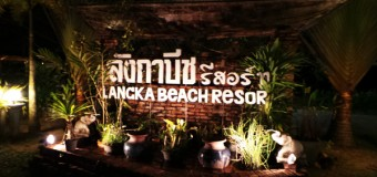 Lang Ka Beach Resort Pak Bara, La-ngu, Satun, Thailand