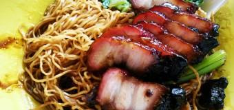 Wonton Noodle at Hung Kee Shamelin