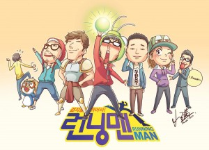 Running-Man-Episodes