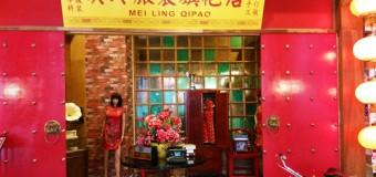 Grand Shanghai Food Theme Park at Setia Walk Puchong