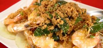 Kang Guan Seafood Carey Island