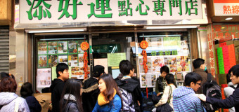 Tim Ho Wan, Cheapest One Michelin Starred Dim Sum in Hong Kong