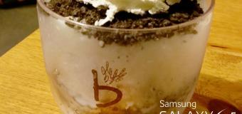 Caffe Bene Bingsu