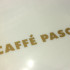 Caffe Pascucci Bingsu and Coffee Gangnam Seoul