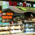 Ka-Nom Fashion Bakery Egg Tarts Bangkok