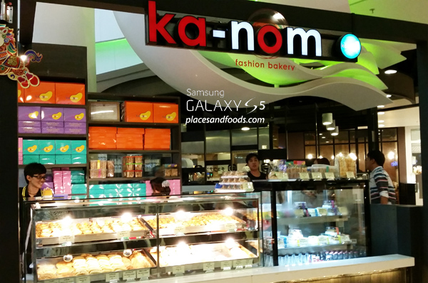 Ka-Nom Fashion Bakery Egg Tarts Bangkok