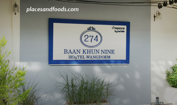 Baan Khun Nine Hotel Wangdoem and Hostel in Bangkok