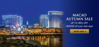 Macao Hotels Autumn Sale 澳門秋季熱賣