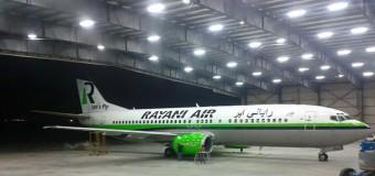 Rayani Air Malaysia