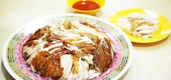 Xiang Ji Mega Chicken Rice Challenge