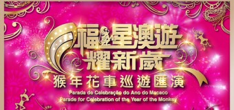 Parade for Celebration of the Year of the Monkey 2016 in Macao