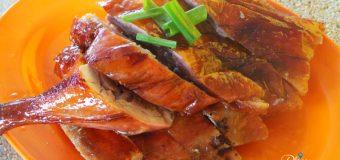 Chen Chen BBQ Goose Pudu