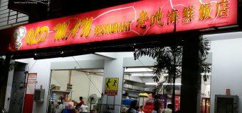 Old Man Restaurant Bandar Baru Bangi: Iced Sweet and Sour Pork