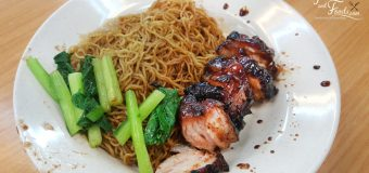 Lum Choong Kee Bamboo Wantan Noodles at Taman SEA