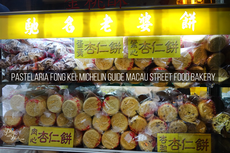 Pastelaria Fong Kei: Michelin Guide Macau Street Food Bakery