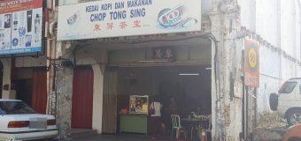 Breakfast in Kedai Kopi Dan Makanan Chop Tong Sing Kajang