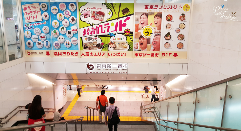 Otaku Heaven at First Avenue Tokyo Station