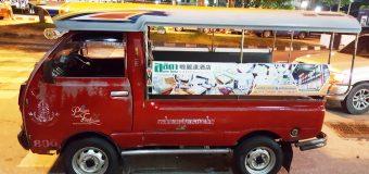 Tuk Tuk Rates in Hatyai Thailand