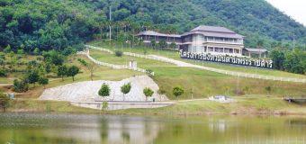Chang Hua Man Royal Project in Phetchaburi Thailand