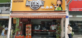 Auntie Sim Kitchen Damansara Uptown CNY Set Menu