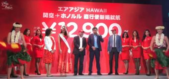 AirAsia Japan Officially Launch Osaka to Hawaii Route