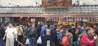 Nara Famous Fast Pounding Mochi Nakatanidou Review