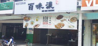 Healthy Noodles at Bai Wei Cuisine Desa Sri Hartamas