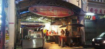Melaka Jalan Bunga Raya Famous Oyster Omelette Oh Chien Review