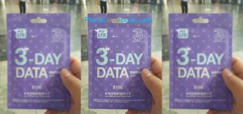 Getting Three Macau Tourist SIM Card in Macau International Airport