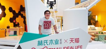 The Tmall 6.18 Mid-Year Mega Sale Comes to Malaysia!