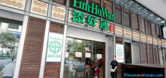 Tim Ho Wan Malaysia Outlets Officially Closed Down