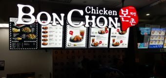 Bonchon Korean Fried Chicken at Don Muang International Airport Bangkok
