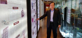Hopo Museum by Dato' Sri Chong Ket Pen