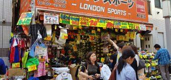 Ameya Yokocho (Ameyoko) Shopping Street in Tokyo for Bargain Hunters