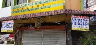 Restoran Malaysia Ngok Lan Satay Kajang is Closed