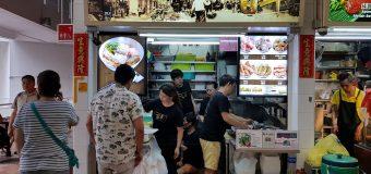 Bai Nian Niang Yong Tau Fu Albert Centre Market & Food Centre Singapore