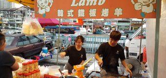 Korean BBQ Lamb in Connaught Pasar Malam KL