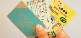 Seven Rail Passes You Can Use in Osaka Japan