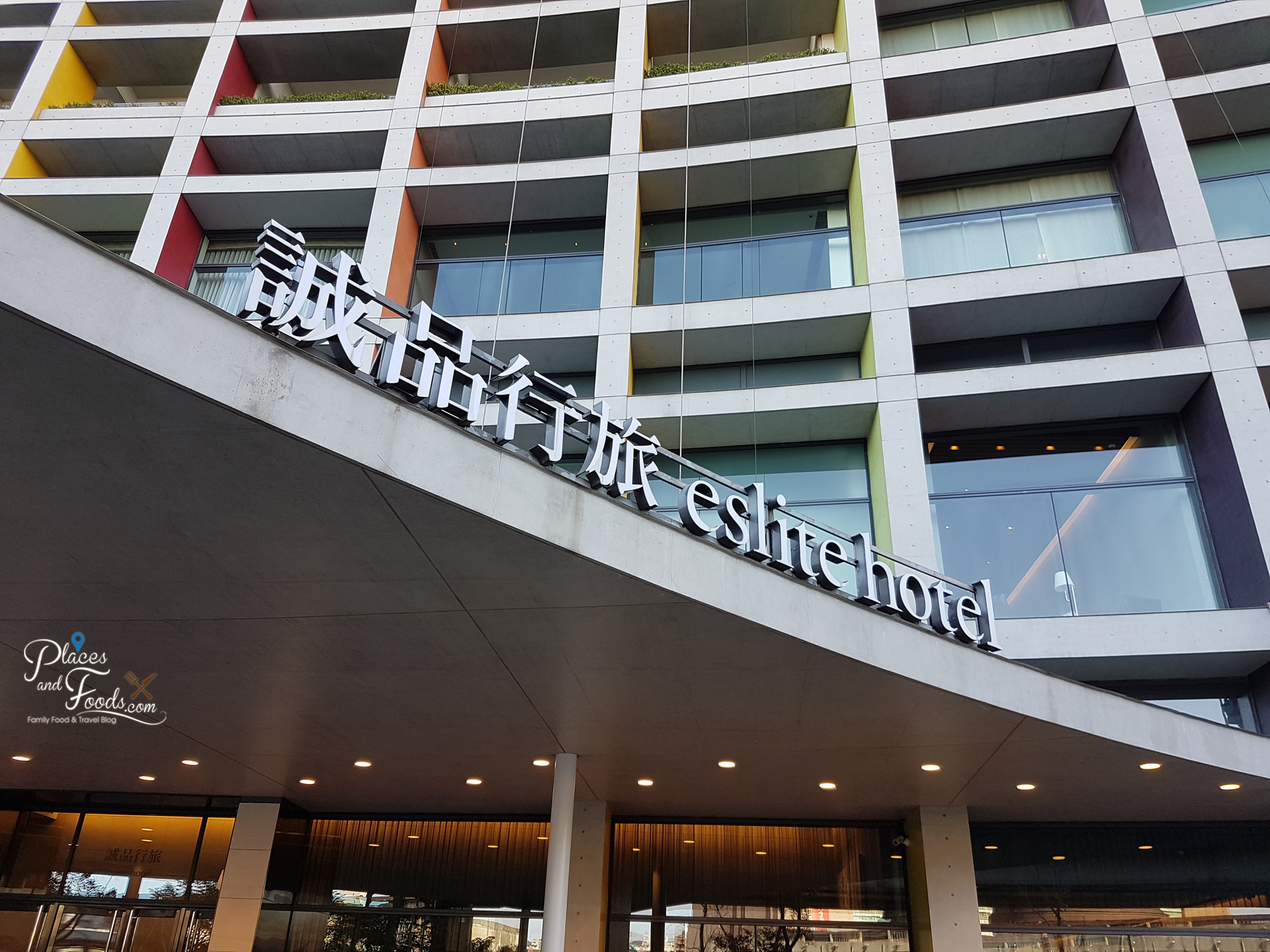 The Eslite Hotel Taipei Review |诚品行旅
