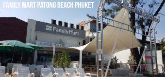 Family Mart Patong Beach Phuket Thailand