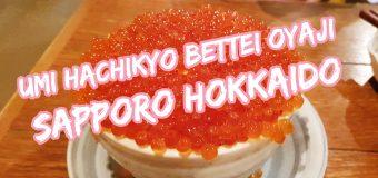 Umi Hachikyo Bettei Oyaji Sapporo Hokkaido Review