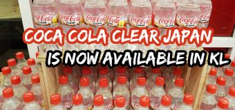 Coca Cola Clear Japan Is Now Available in KL