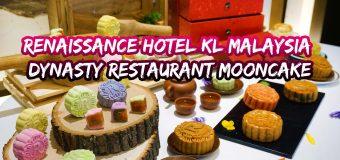 Renaissance Hotel KL Malaysia Dynasty Restaurant Mooncake