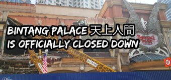 Bintang Palace 天上人間 is officially closed down