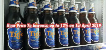 Beer Price To Increase  Up to 12% on 1st April 2019